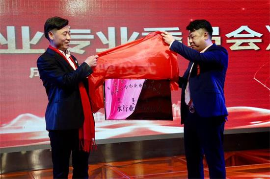 内蒙古中小企业发展联合会同心同行群贤毕至我先行
