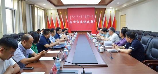"""蒙西地区赤峰籍工商联界企业家代表""""家乡行""""座谈会召开"""