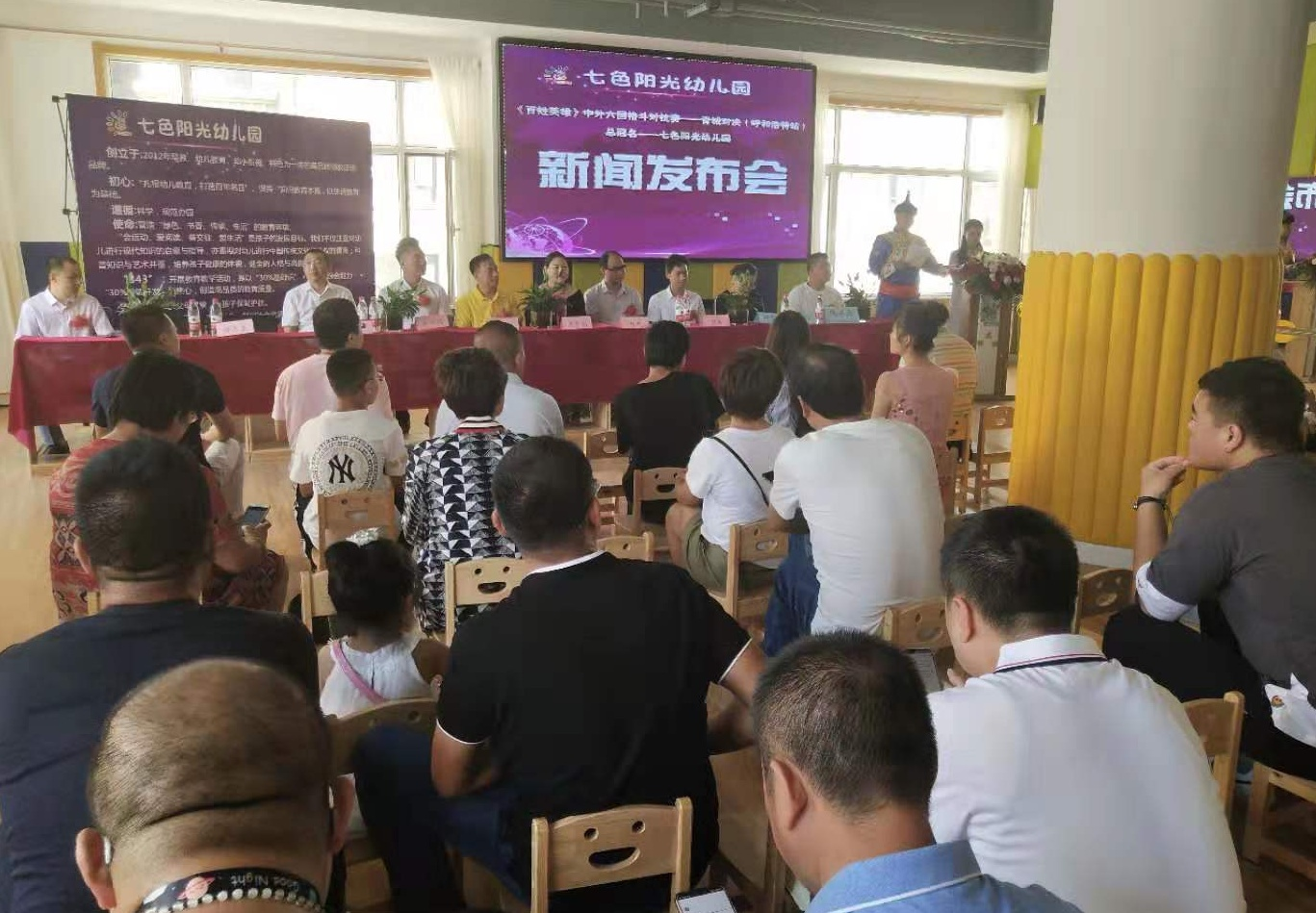 《百姓英雄》中外六国对抗赛8月30日青城上演激情与耐力