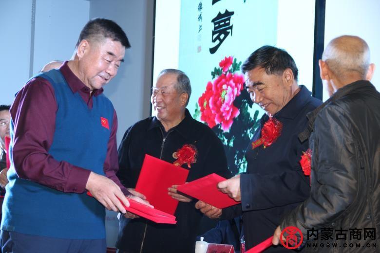 中国书画家联谊会将军笑文化艺术交流中心会员大会召开